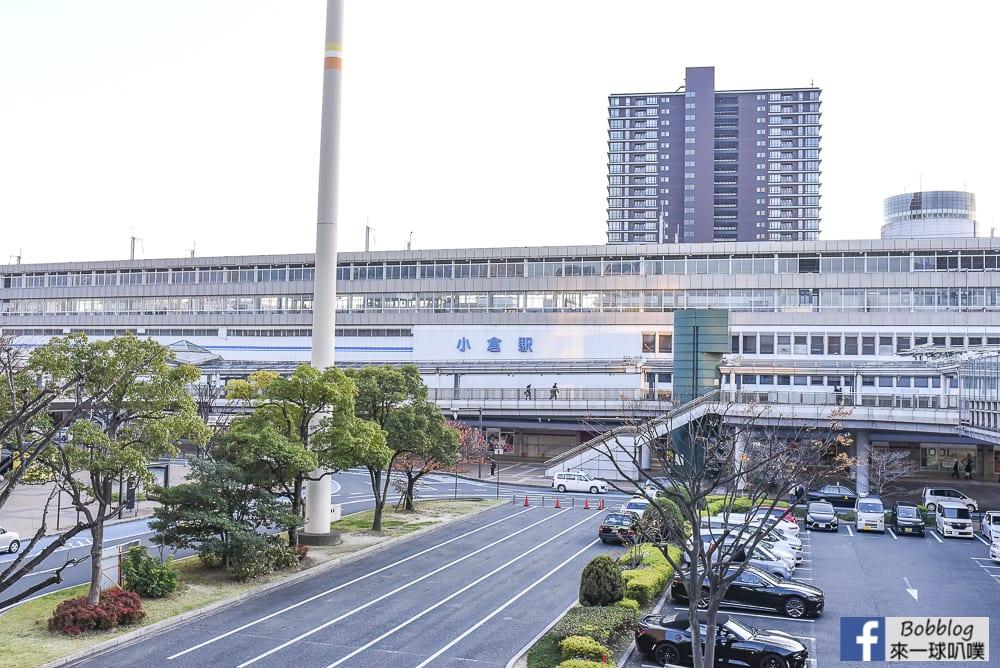 延伸閱讀:到北九州小倉交通方式整理(東海道山陽新幹線、高速巴士、路線巴士)