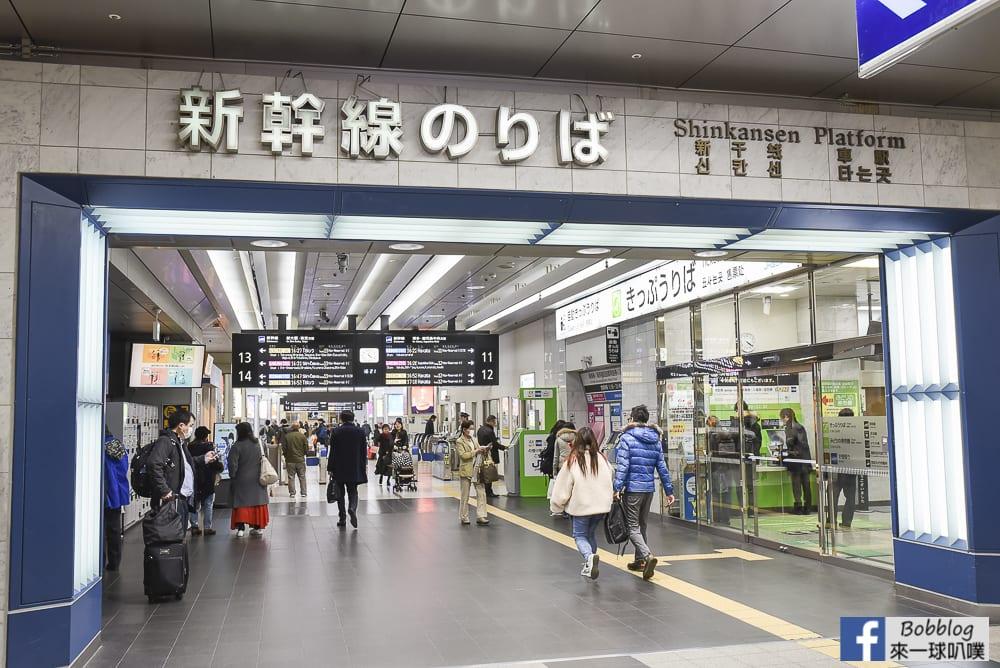 北九州小倉車站介紹(寄物櫃、逛街資訊、美食街、巴士乘車處)