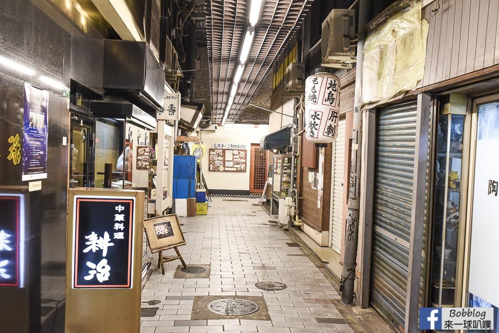 Kokura shopping 21