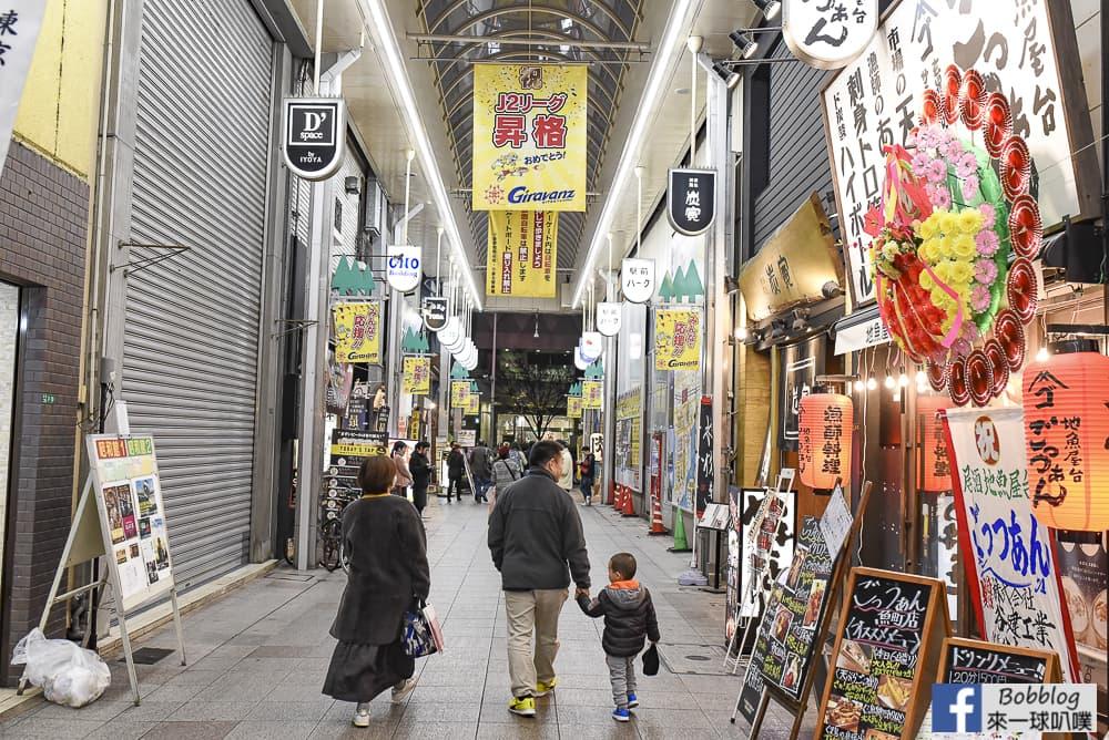 Kokura shopping 6