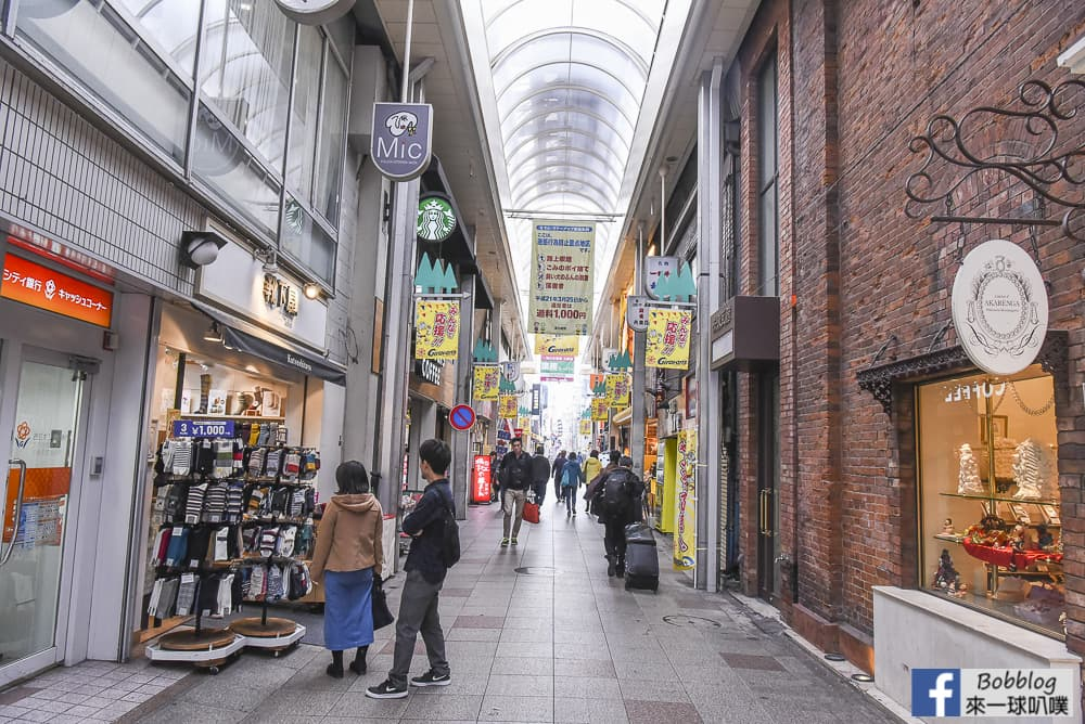 Kokura shopping street 10