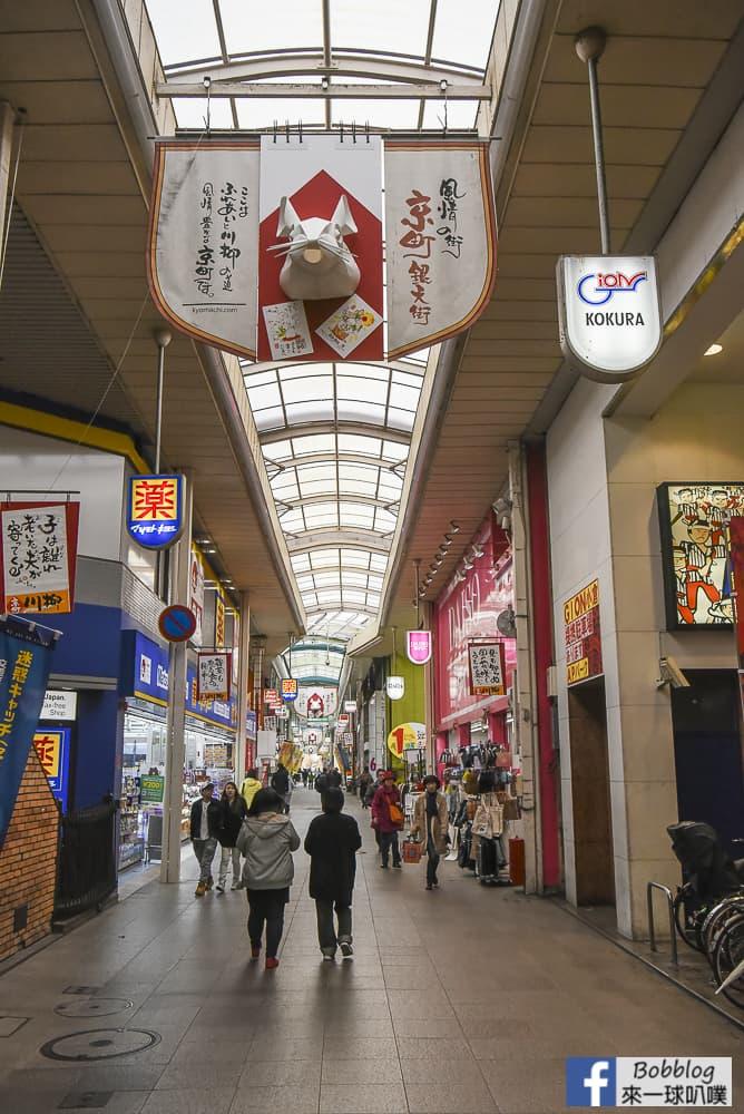 Kokura shopping street 12