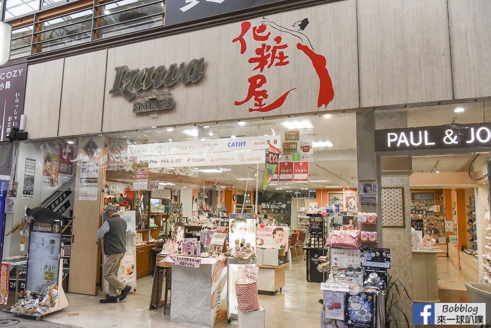 Kokura shopping street 16