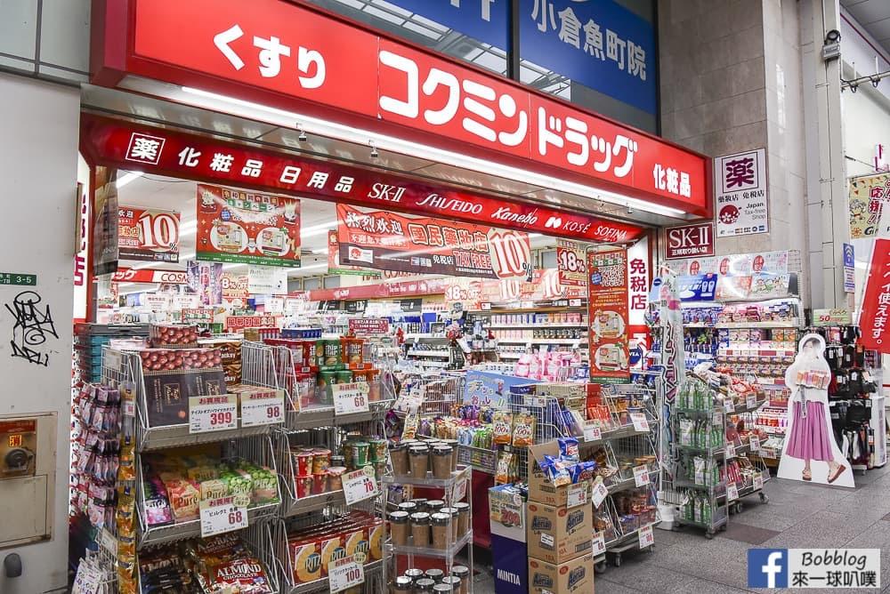 Kokura shopping street 17
