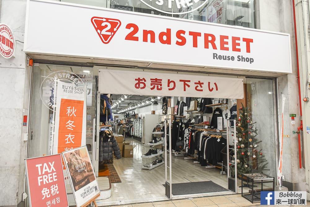 Kokura shopping street 27