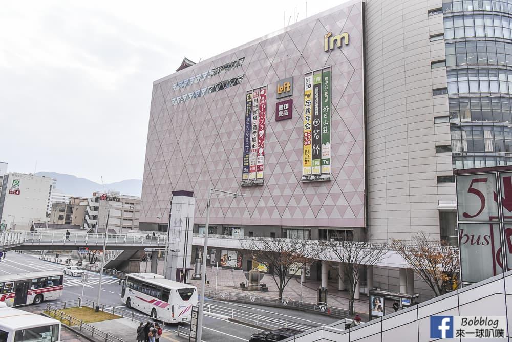 Kokura shopping street 4