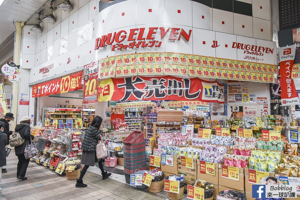 Kokura shopping street 45