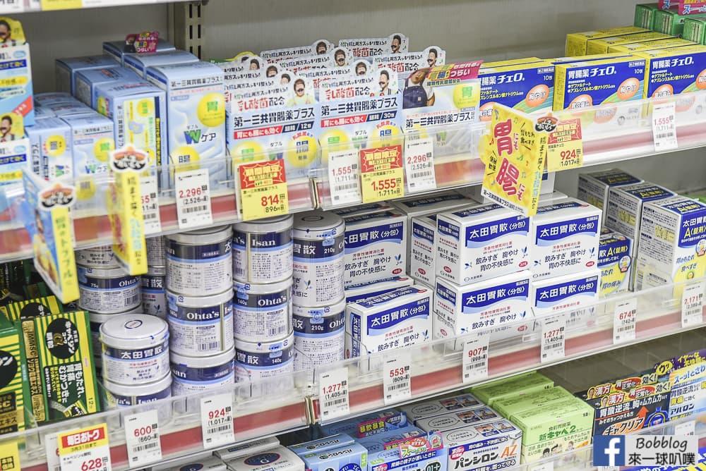 Kokura shopping street 48