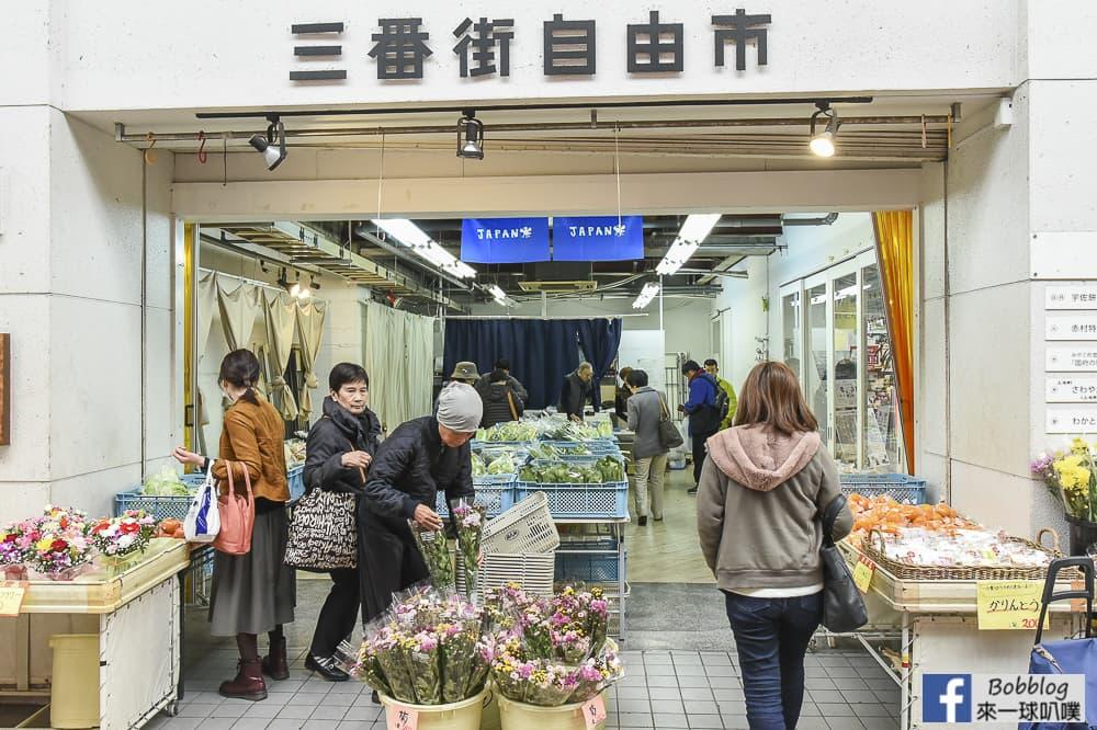 Kokura shopping street 53