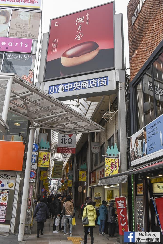 北九州小倉逛街-小倉中央商店街、京町銀天街、魚銀町商店街、im百貨、amuplaza百貨