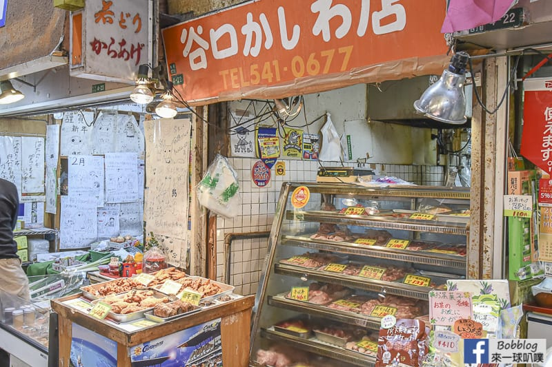 Tanga Market 28