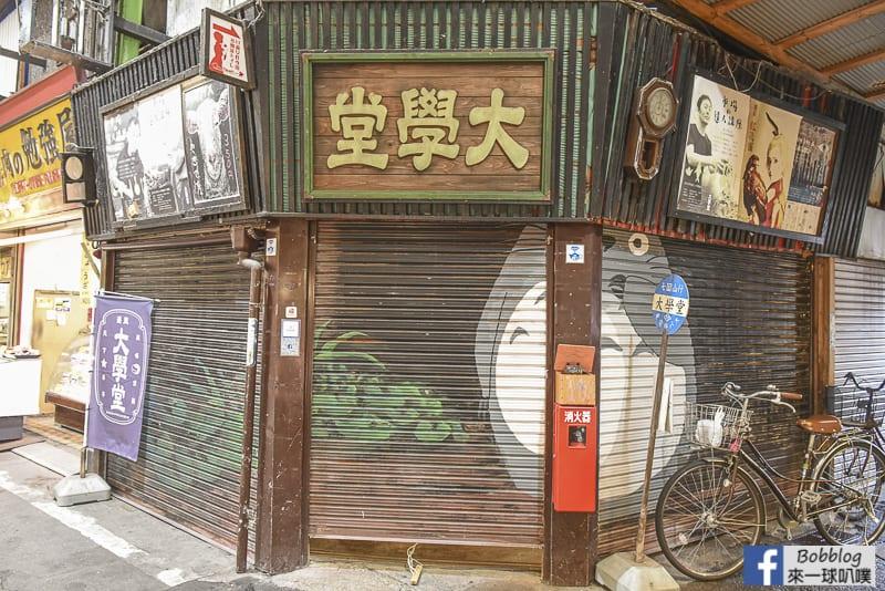 Tanga Market 45
