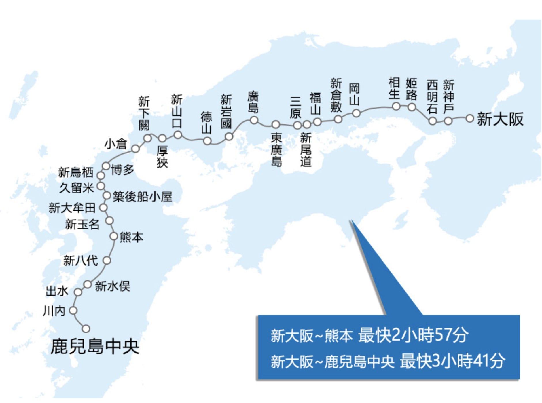 北九州小倉到長崎三種交通方式整理