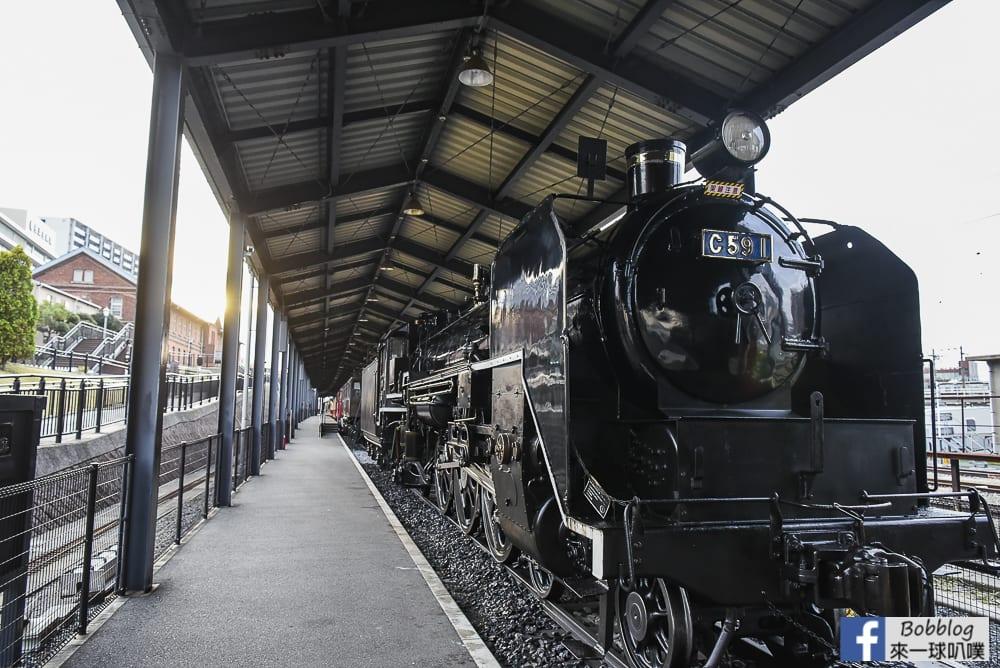 Kurogane Railway 11