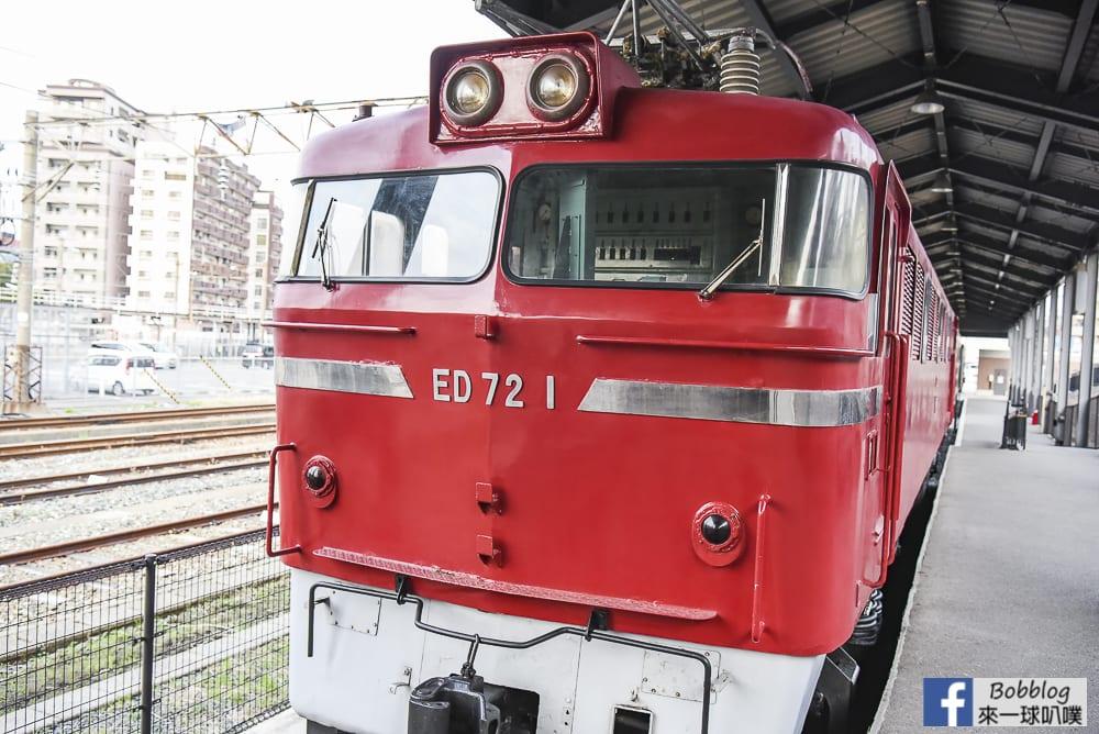 Kurogane Railway 18