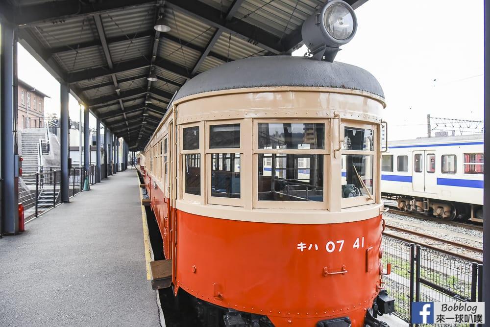 Kurogane Railway 19