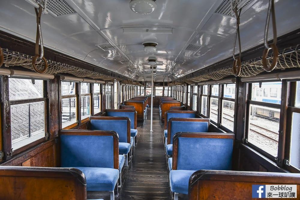Kurogane Railway 20