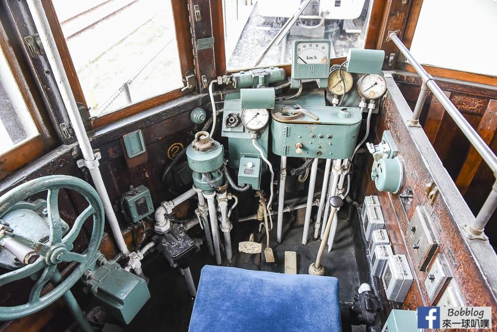 Kurogane Railway 22