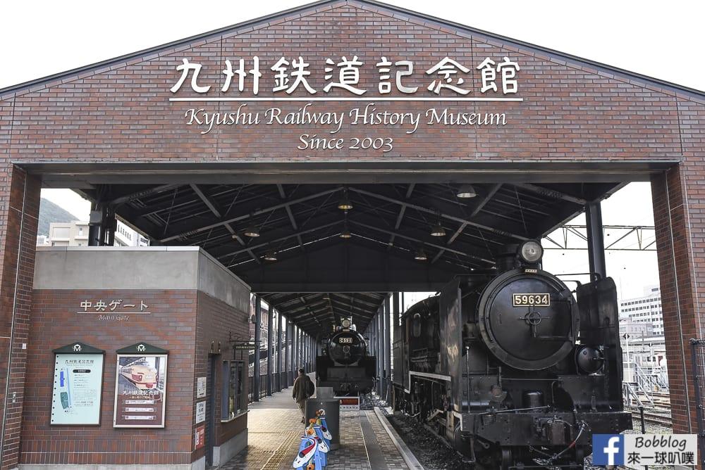 延伸閱讀:北九州門司港-九州鐵道紀念館(鐵道迷必去,親子旅遊景點)