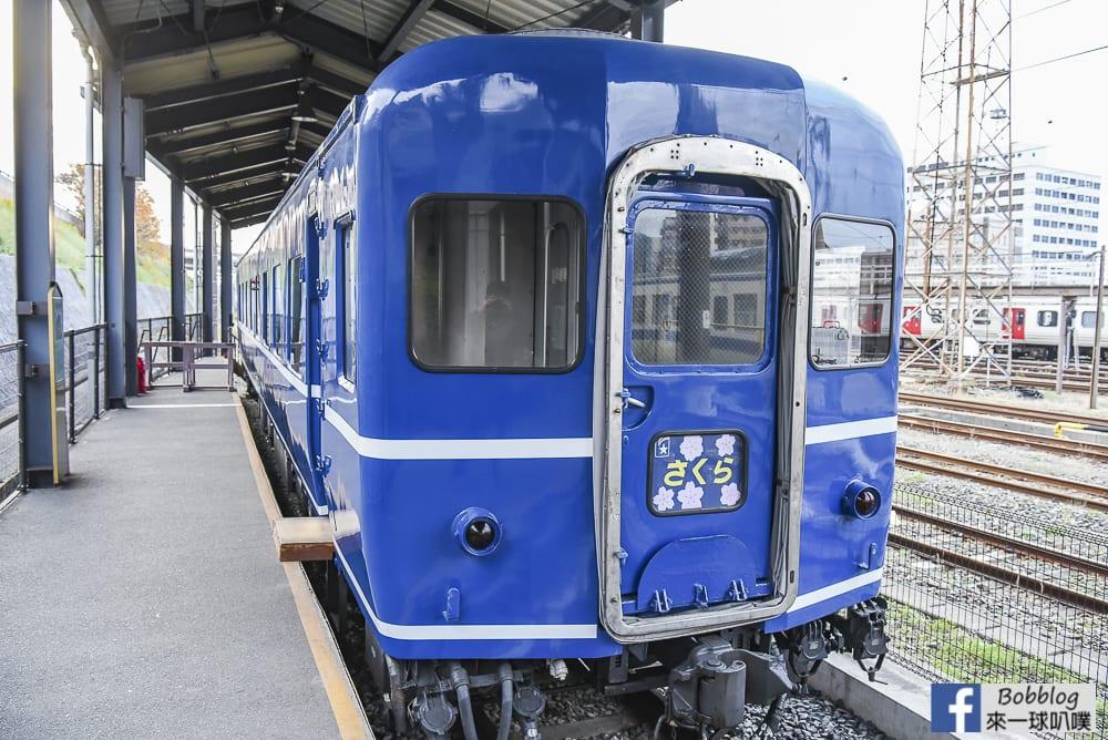 Kurogane Railway 30