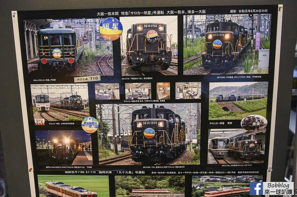 Kurogane Railway 58