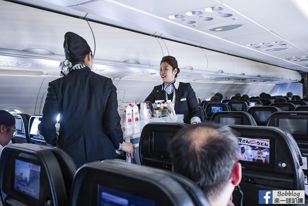 日本星悅航空STARFLYER到北九州搭乘心得(30kg托運,位子超大舒適,服務佳)