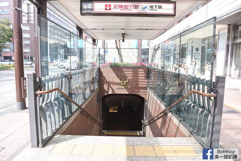 Tenjin-Underground-Street-59