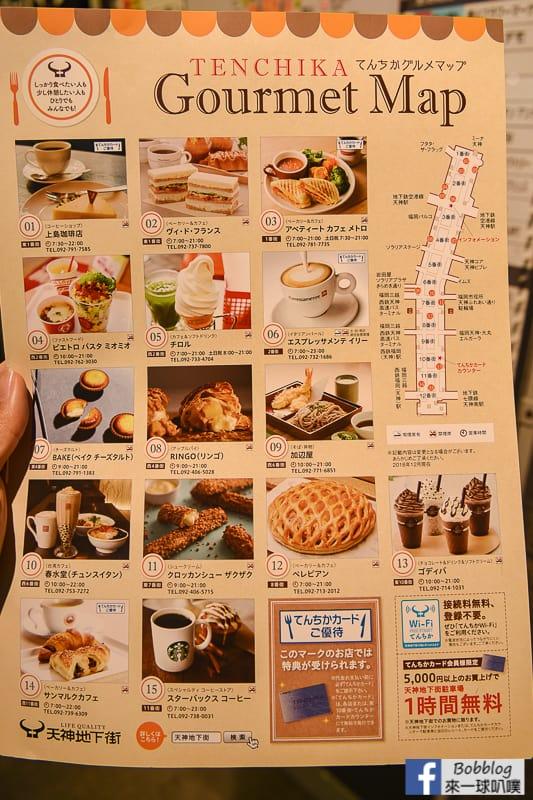 Tenjin-Underground-Street-61