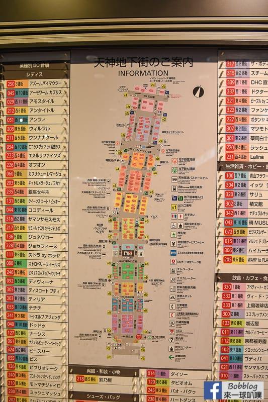 Tenjin-Underground-Street-62
