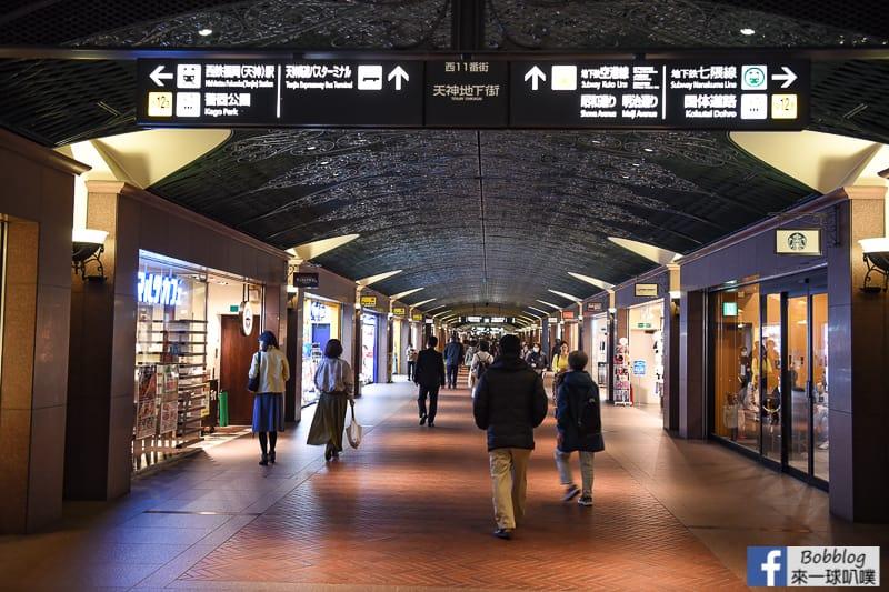 Tenjin-Underground-Street