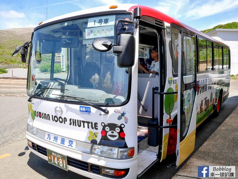 延伸閱讀:最新阿蘇火山口交通方式整理(阿蘇火口線、阿蘇山口接駁巴士)