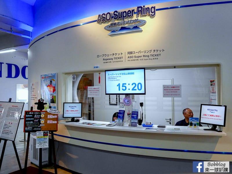 aso-ring-23