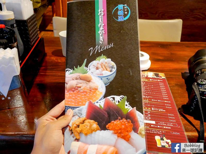 nagasaki-seafood-10