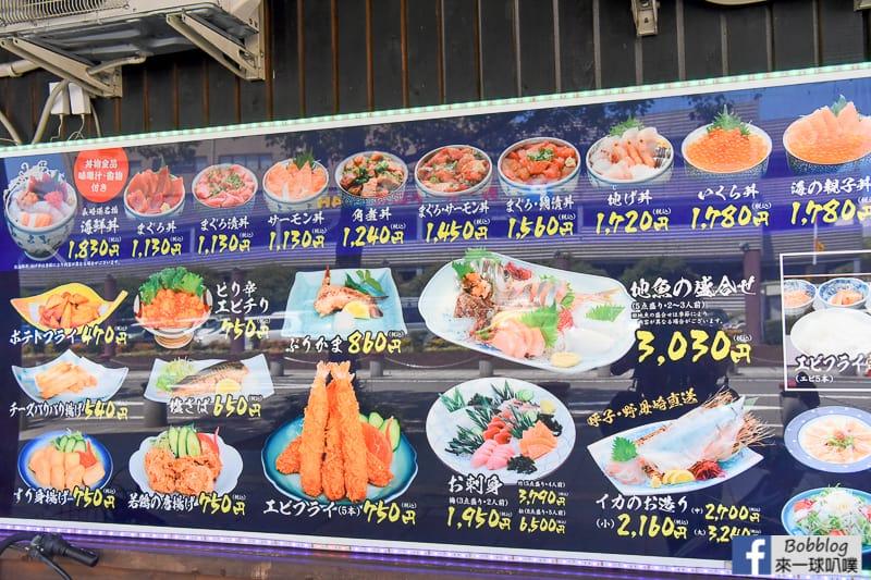 nagasaki-seafood-35