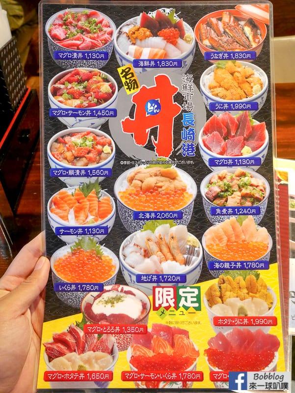 nagasaki-seafood-5