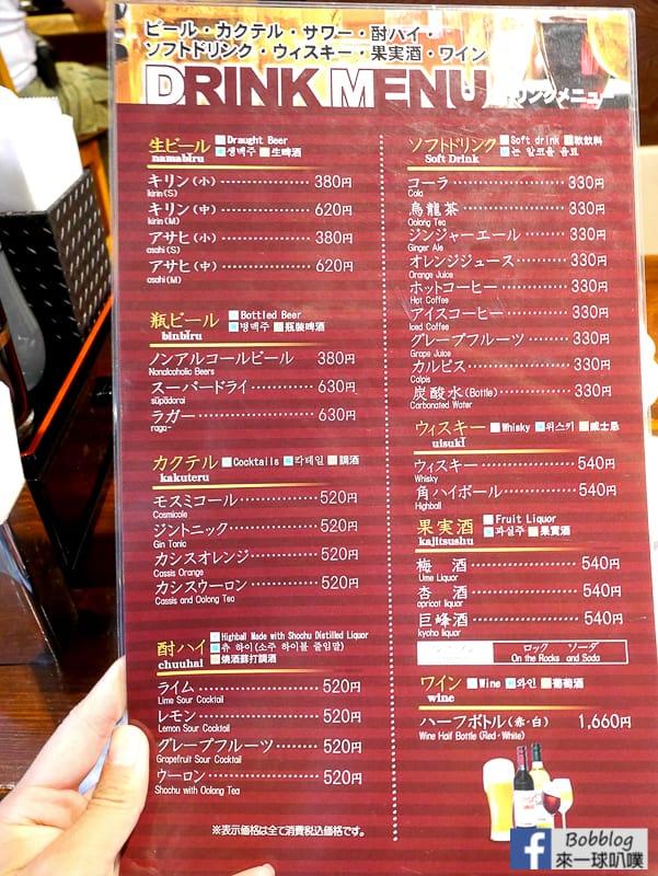 nagasaki-seafood-6