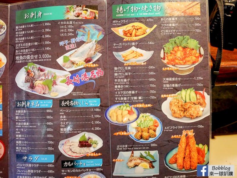 nagasaki-seafood-7
