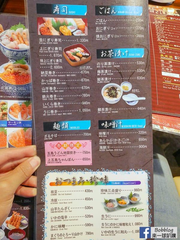 nagasaki-seafood-8