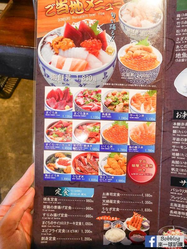 nagasaki-seafood-9