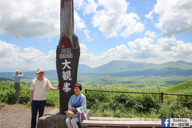 DAIKANBO-TENBOJO-25