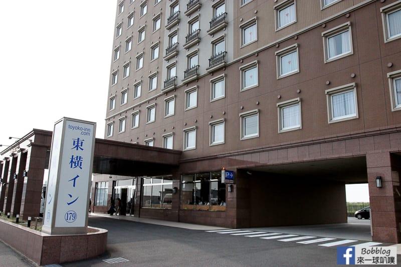 Kitakyushu-toyoko-inn-24