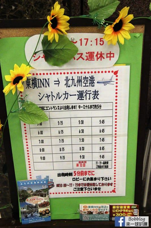 Kitakyushu-toyoko-inn-8