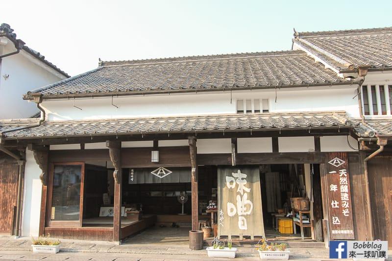 Kitsuki-51