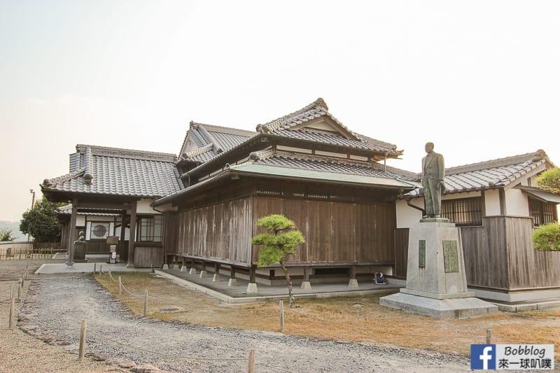 Kitsuki-63