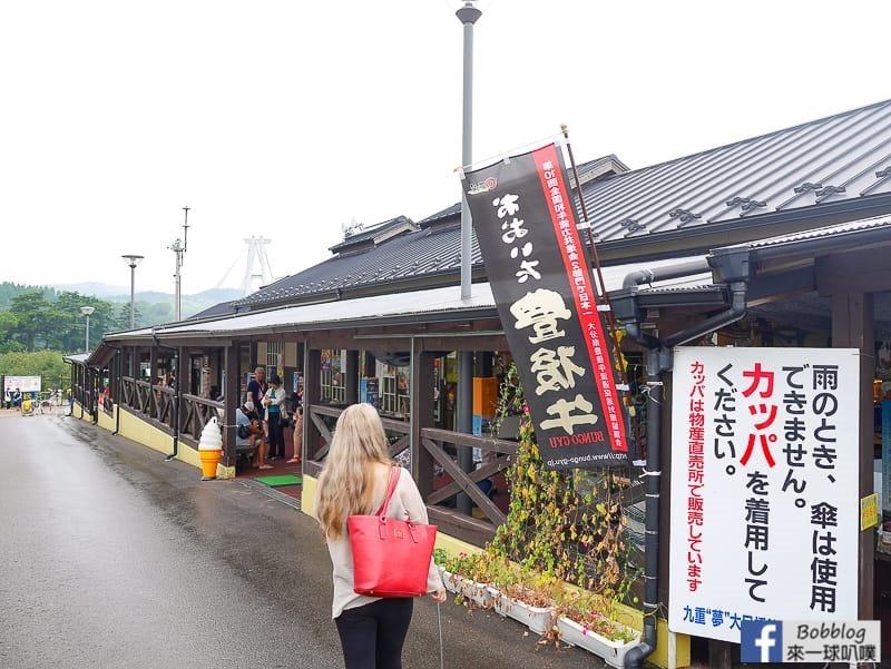 kokonoe-yume-otsurihash- bridge-30