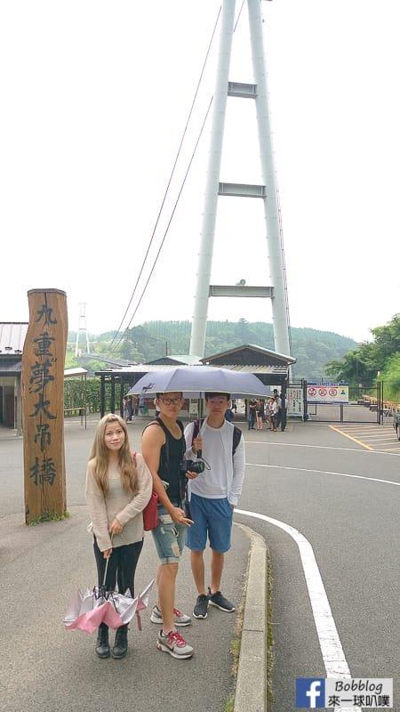 kokonoe-yume-otsurihash- bridge-34
