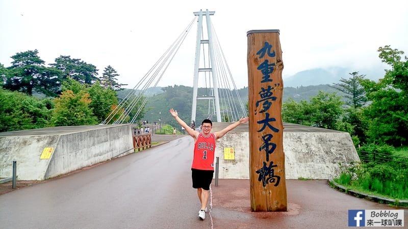 kokonoe-yume-otsurihash- bridge-42