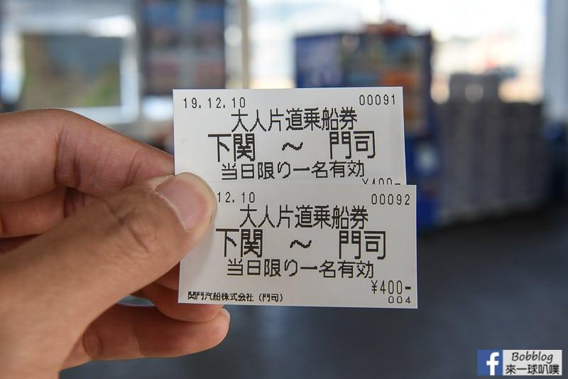 Shimonoseki-7
