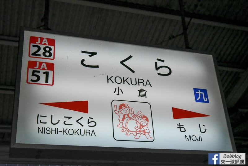 mojiko-89