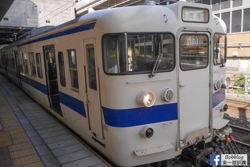 延伸閱讀:北九州門司港交通方式整理(JR九州鐵路、直達巴士、渡輪、自駕、門司港汽船)